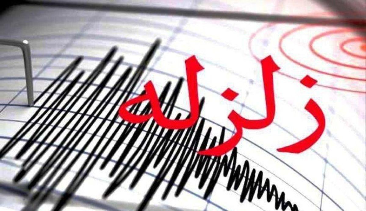 فوری؛ زلزله خراسان جنوبی را لرزاند