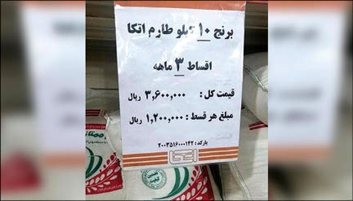 قیمت برنج ایرانی و خارجی تغییر کرد / جزئیات قیمت