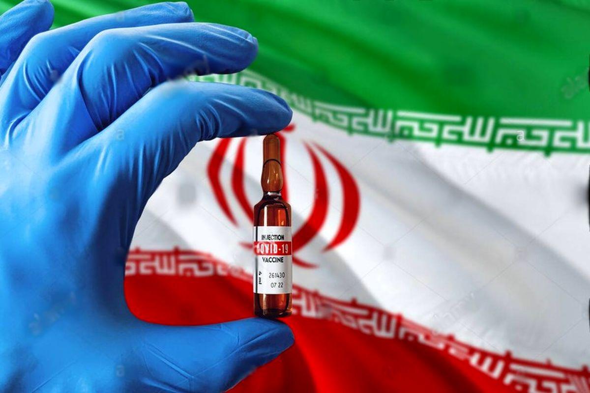 راه اندازی مرکز واکسیناسیون تجمیع کووید19 در قلب تهران +آدرس مرکز