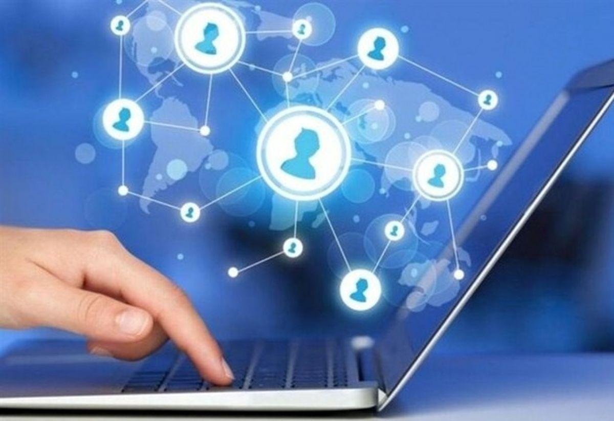 آخرین مهلت ثبتنام اینترنت رایگان + جزئیات بیشتر