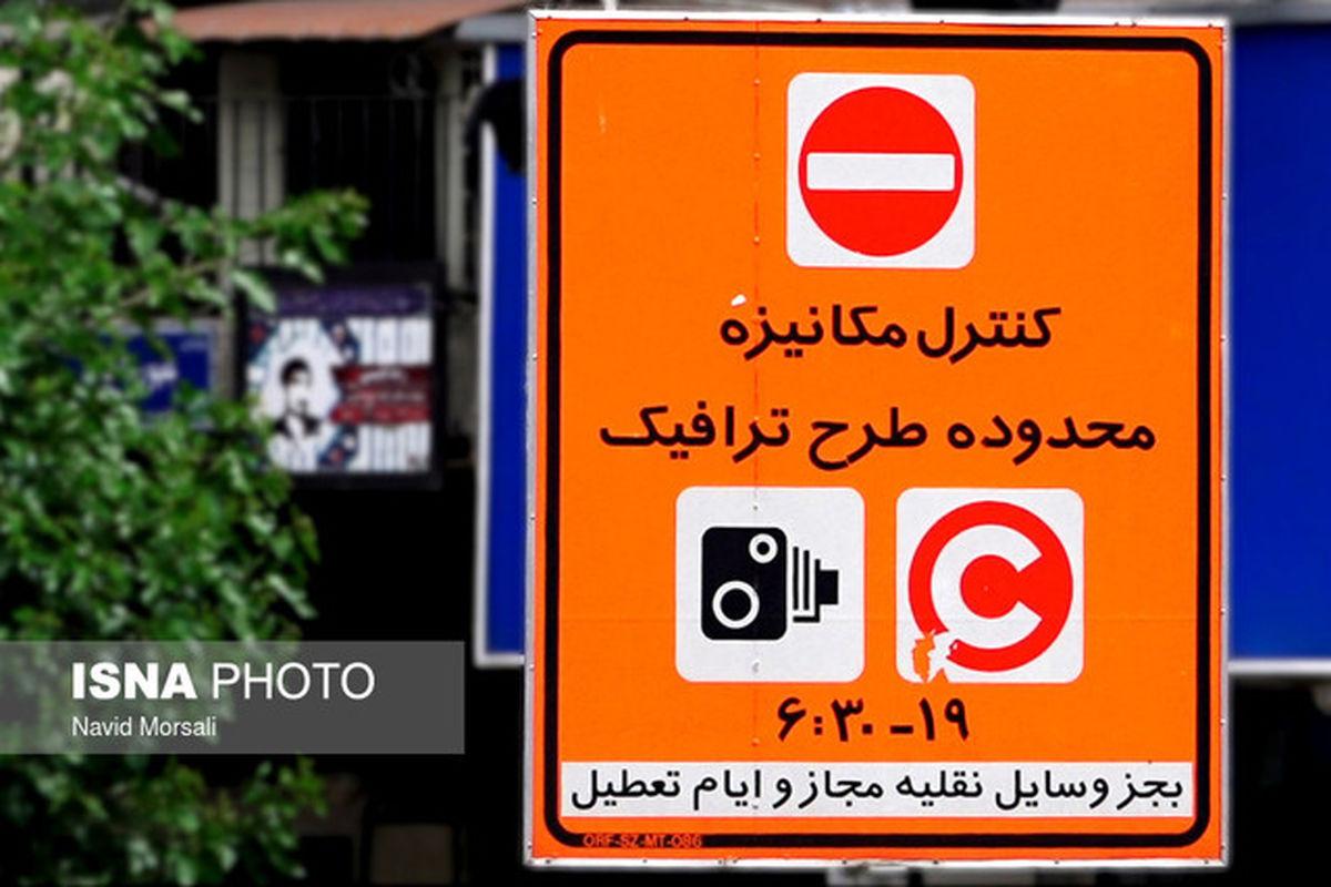 ثبت نام جاماندگان سهمیه طرح ترافیک خبرنگاری آغاز شد +جزئیات