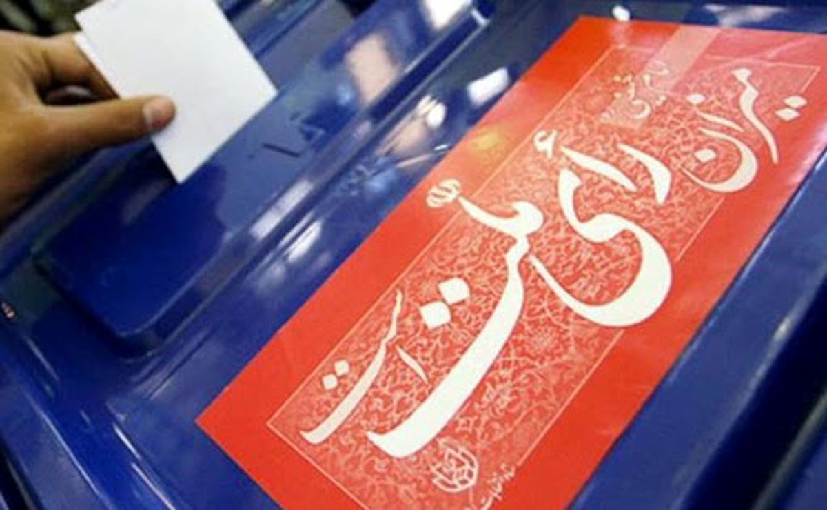 کاندیداهای انتخابات 1400 مشخص شدند+فیلم