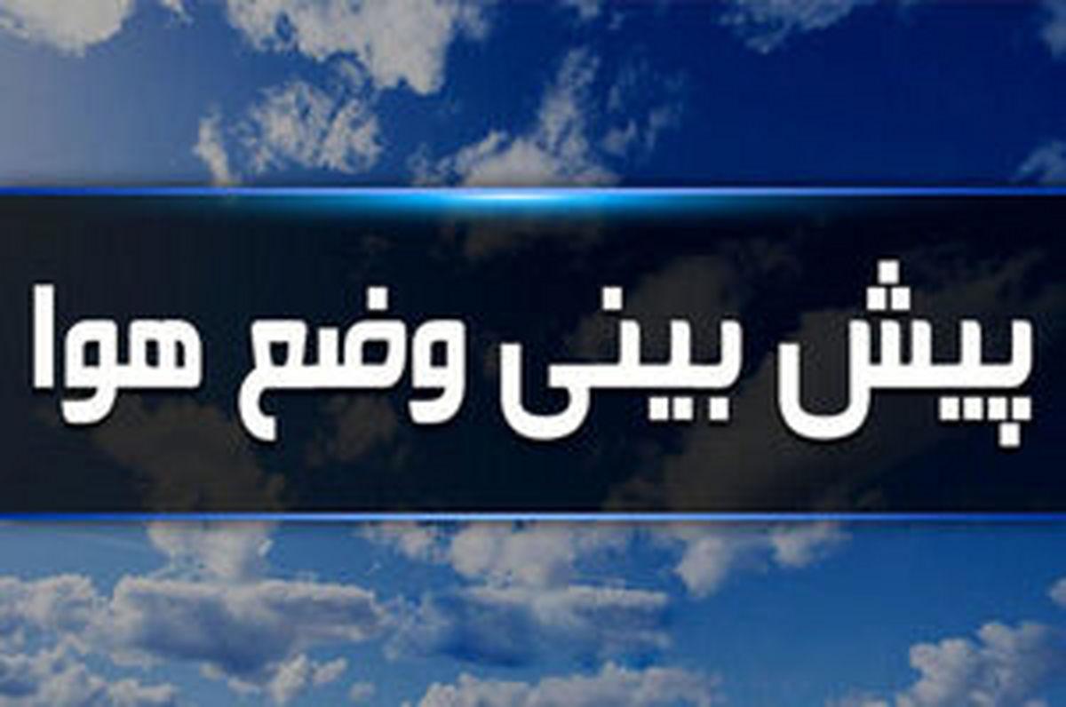 هشدار هواشناسی برای 10 استان