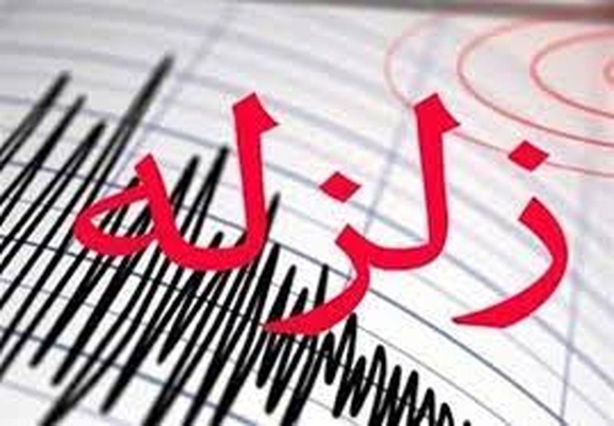 فوری؛ زلزله تهران را به لرزه درآورد
