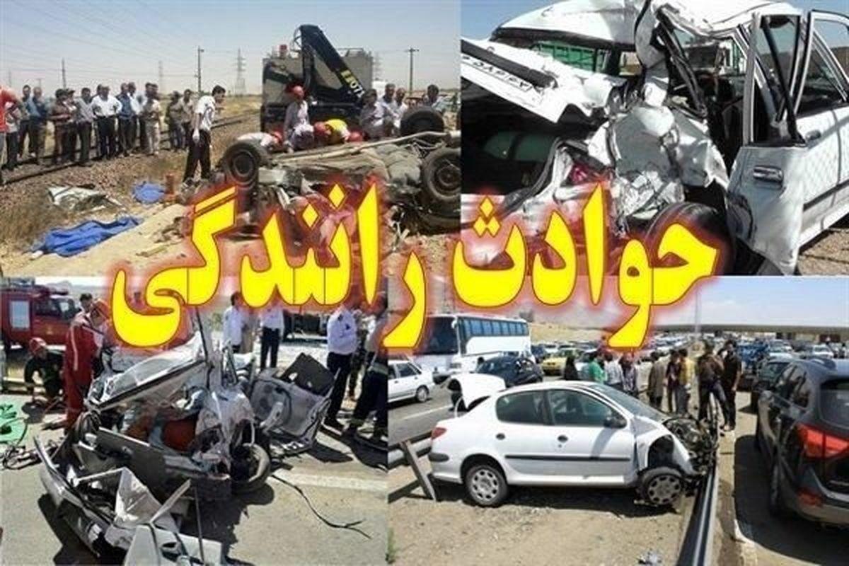 تصادف مرگبار در سیستان و بلوچستان؛ 6 نفر جان باختند