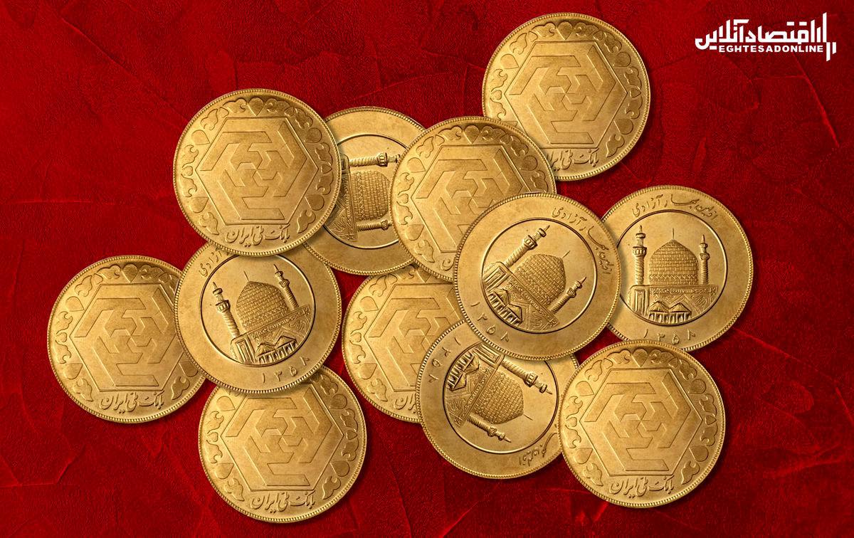 سکه بازان به شدت ضرر کردند!
