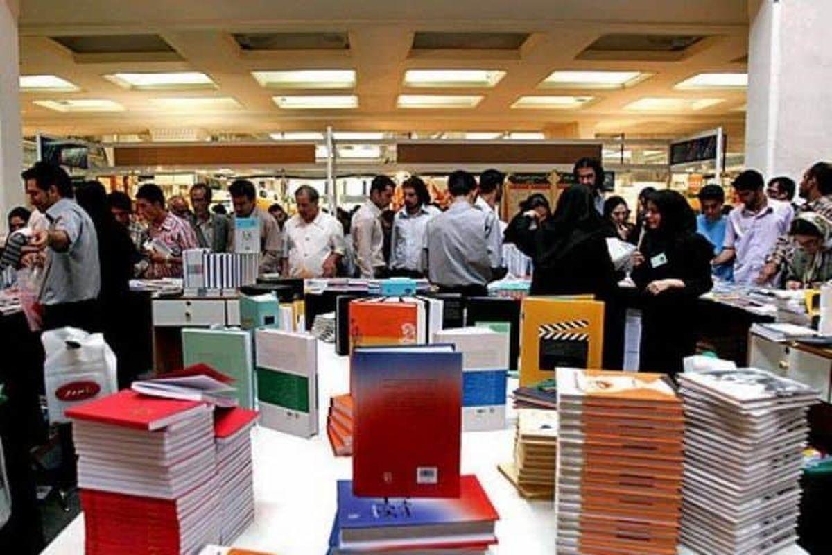 اولین نمایشگاه کتاب مجازی افتتاح شد+جزئیات مهم