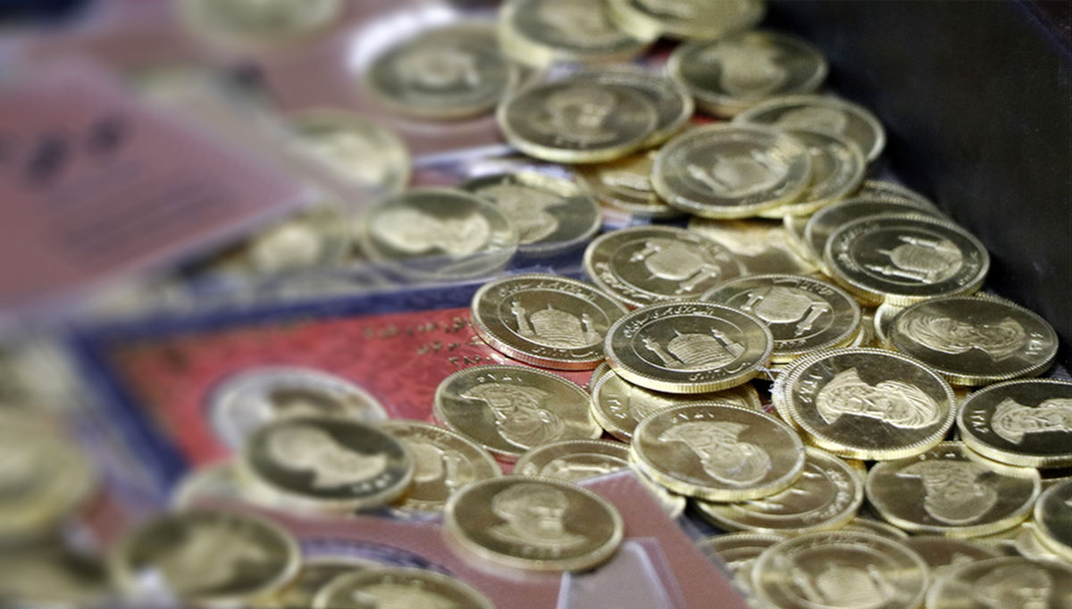 قیمت سکه کاهش یافت/ روند کاهش قیمت ها تا کی ادامه دارد؟