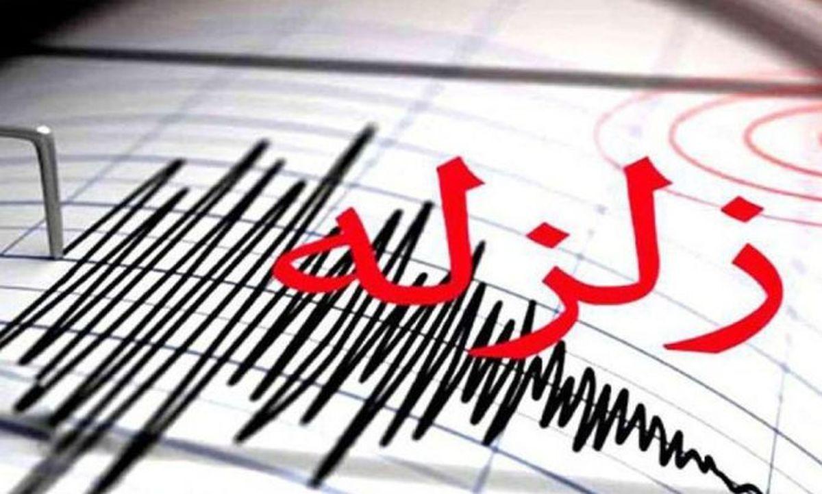 زلزله کازرون فارس را لرزاند؛ صبح امروز رخ داد