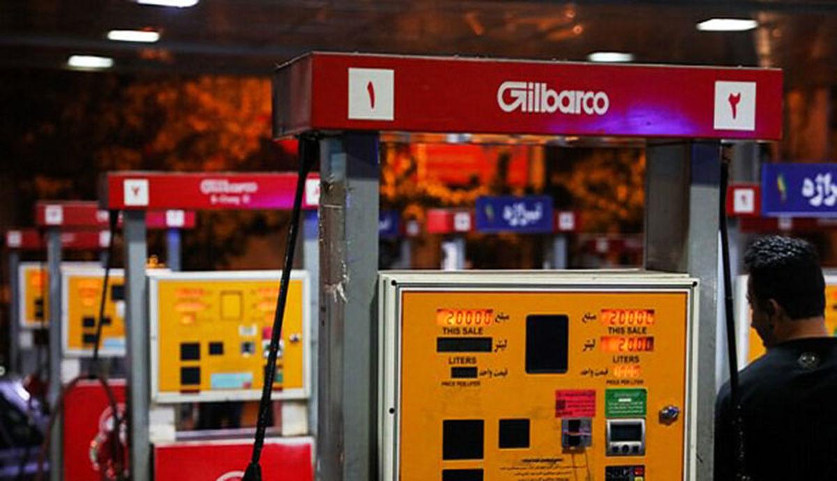 آیا سهمیه بنزین تغییر کرده؟