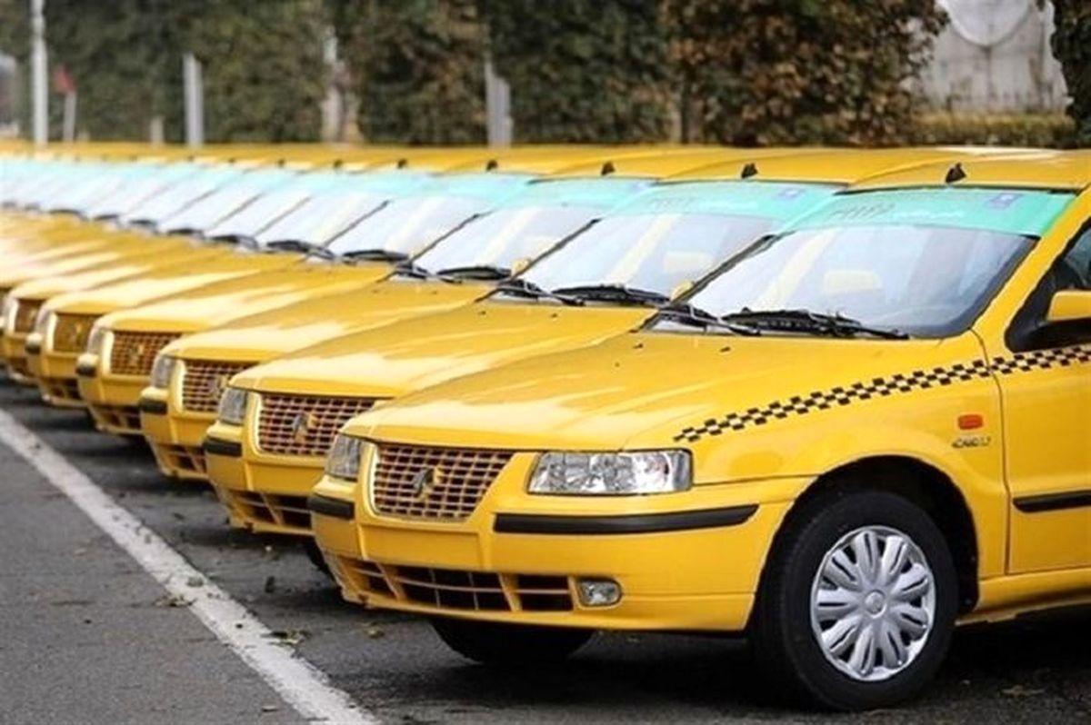 کرایه تاکسی ها افزایش می یابد / نرخ جدید کرایه تاکسی کی اعلام می شود؟