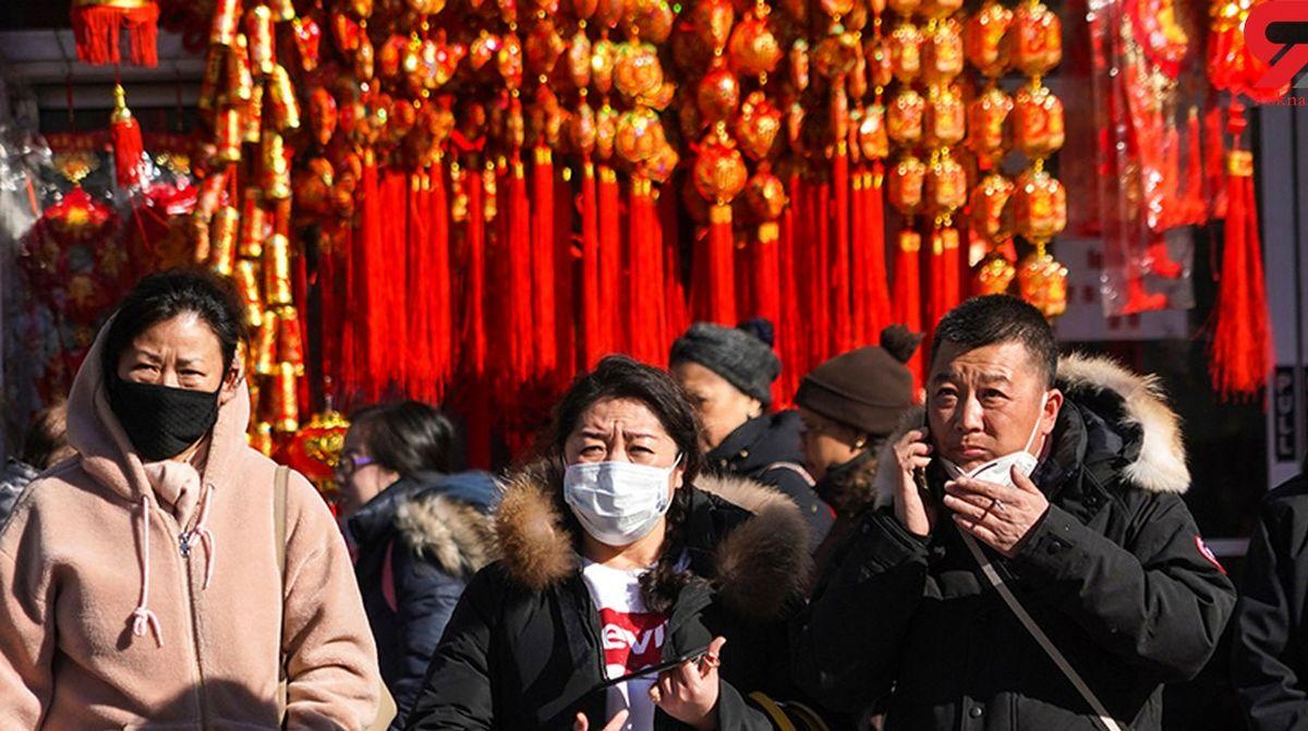 از کرونا در چین چه خبر؟+جزئیات