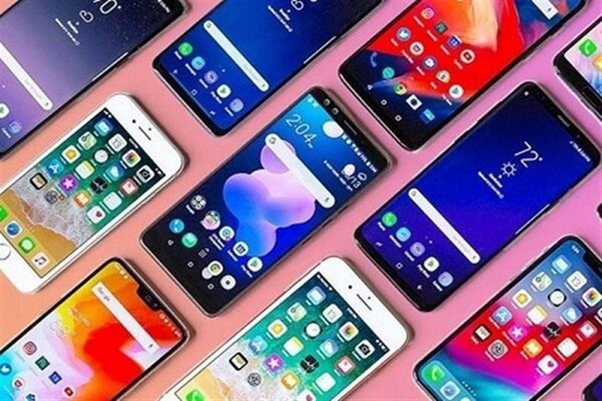 قیمت گوشی موبایل در بازار/ یکشنبه ۲۴ مردادماه ۱۴۰۰