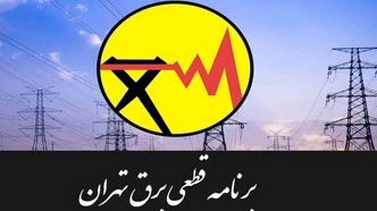 علت قطعی برق لورفت/قاچاق برق همه را غافلگیر کرده!