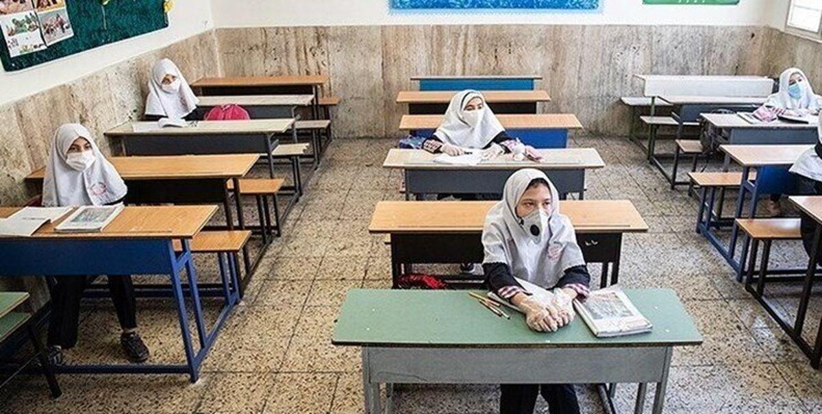 تصمیم جدید برای بازگشایی مدارس / مدرسه کی باز می شود؟