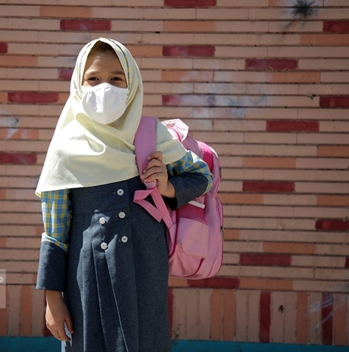 شرط برگشت دانش آموزان به مدارس اعلام شد