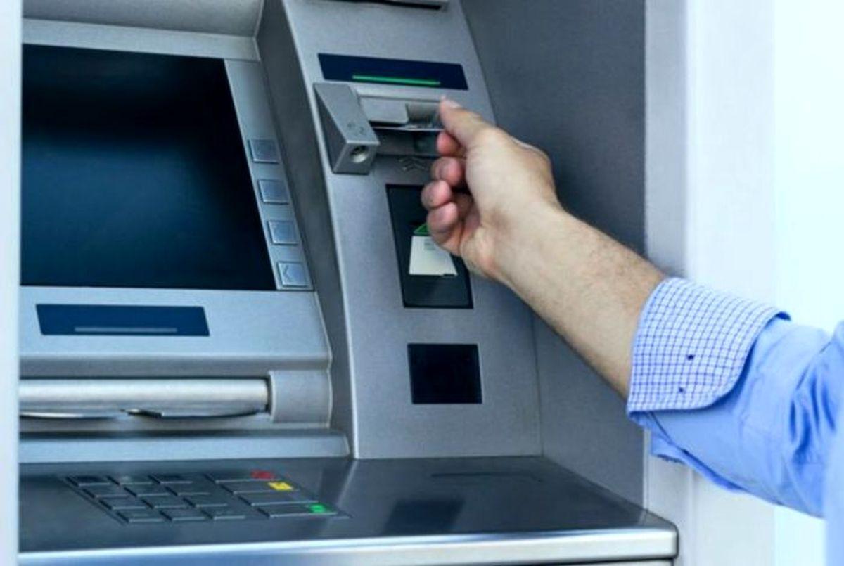 مبلغ کارت اعتباری معیشت چقدر است؟