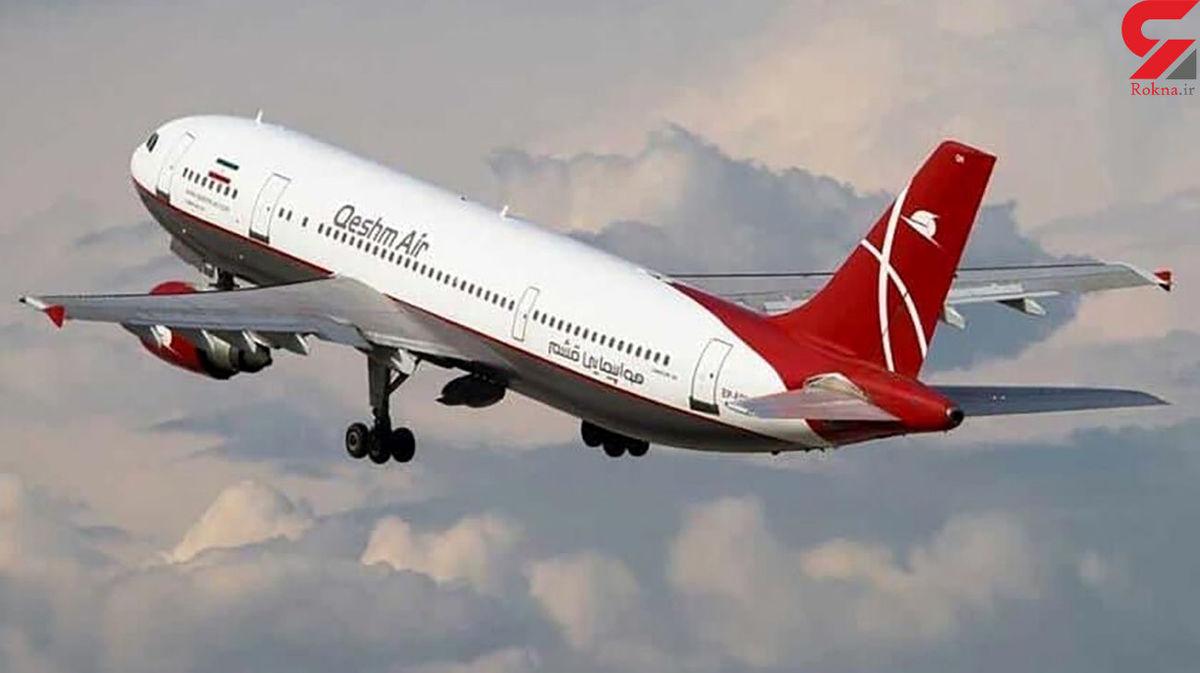 حادثه برای هواپیمای ایران در فرودگاه نجف