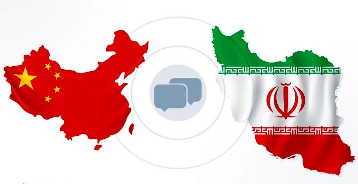 امضای سند توسعه همکاری های جدید گمرکی ایران و چین