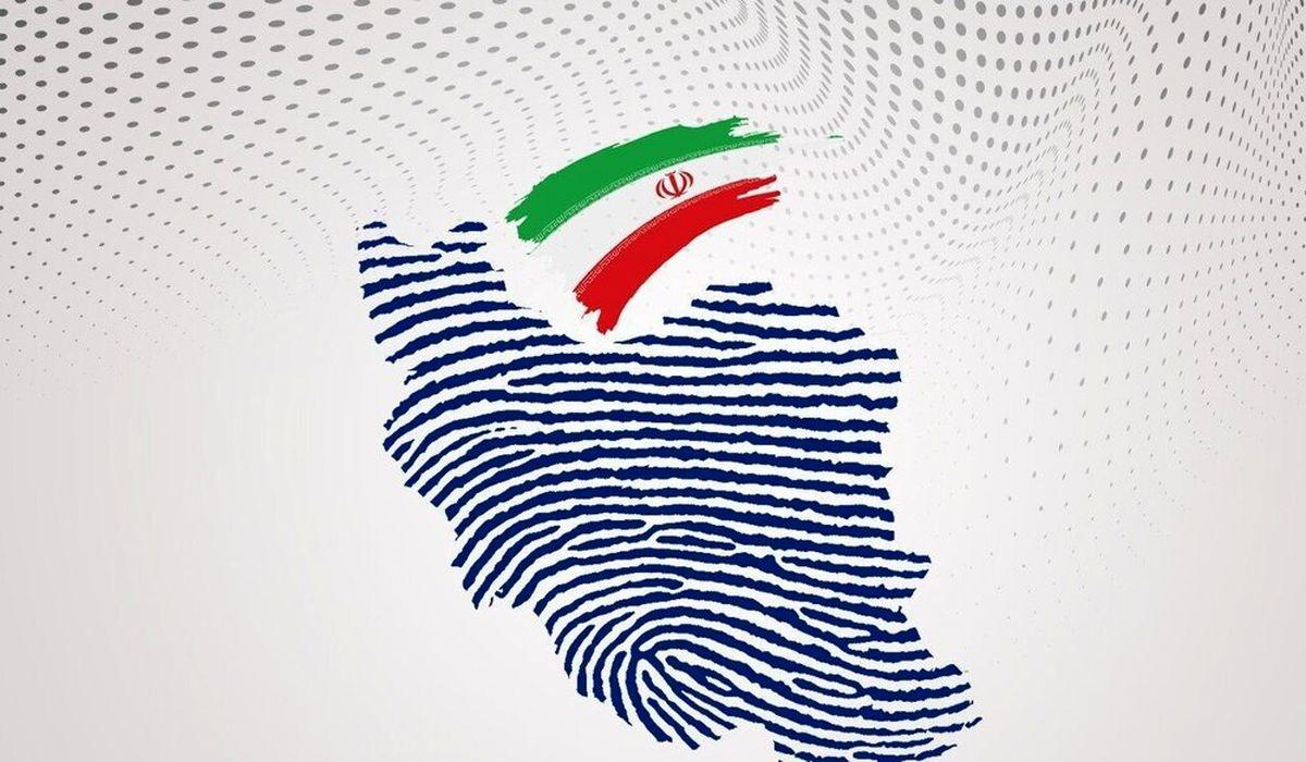 وزیر احمدی نژاد وارد نبرد انتخابات 1400 شد
