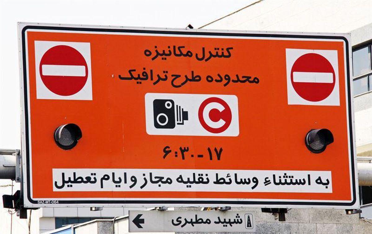 در محدودیتهای طرح ترافیک دیشب ۴۶ هزار و ۵۰۴ خودرو جریمه شدند